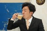 ネスレ日本『大人のご褒美大使』就任記念オンライン発表会に出席した天津・木村卓寛