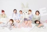 『ViVi』1月号表紙を飾るNiziU