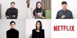 Netflixで配信中の韓国ドラマ出演者が日本のファンへメッセージ(上段左から)ヒョンビン、ソン・イェジン、パク・ソジュン、(下段左から)のキム・スヒョン、ソ・イェジ