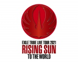 『EXILE TRIBE LIVE TOUR 2021 RISING SUN TO THE WORLD』ロゴ