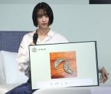 手作りの箸置きを公開した山本美月 形は「ミカヅキモ」