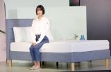 『ZINUS(ジヌス)』日本上陸&ブランドアンバサダー発表会に登場した山本美月(C)ORICON NewS inc.