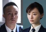 『教場II』に出演する濱田岳、松本まりか (C)フジテレビ