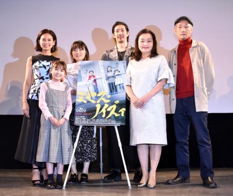 映画『ミセス・ノイズィ』完成披露舞台あいさつに出席した(前列左から)新津ちせ、大高洋子(後列左から)篠原ゆき子、天野千尋監督、長尾卓磨、宮崎太一 (C)ORICON NewS inc.