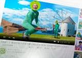 高松放送局が制作するスペシャルドラマ『小豆島に移住してみた』(12月11日、※四国地域のみ、総合テレビで放送) (C)NHK