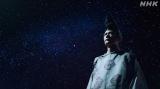 BSプレミアム『コズミック フロント☆NEXT』11月26日放送の「いにしえの天文学者 安倍晴明」で稲垣吾郎が安倍晴明を熱演 (C)NHK