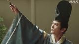 NHKドラマ『陰陽師』(2001年)以来、約20年ぶりに安倍晴明を演じる稲垣(C)NHK