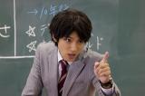 """山田裕貴、『頼田朝日の方程式。』サイコタイムが""""怖おもしろい"""""""