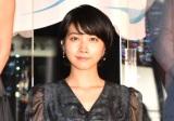 オリジナルアニメーション映画『君は彼方』ジャパンプレミアに出席した松本穂香 (C)ORICON NewS inc.