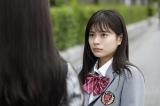盗撮被害に遭った女子高生・映子を演じるのは若手女優の永瀬莉子(C)テレビ朝日