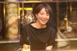 13日放送のバラエティー『ダウンタウンなう』(C)フジテレビ