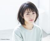 日本テレビ系1月期水ドラ『ウチの娘は、彼氏が出来ない!!』への出演が決定した浜辺美波