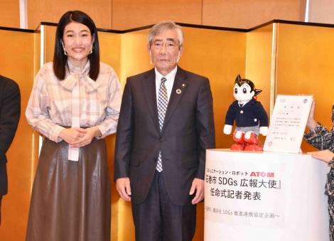 コミュニケーション・ロボットATOM「石巻市SDGs広報大使」任命式に出席した(左から)横澤夏子、亀山紘市長、ATOM (C)ORICON NewS inc.