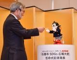 石巻市・亀山紘市長と、「石巻市SDGs広報大使」に任命された、講談社のコミュニケーション・ロボットATOM