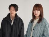 新日曜ドラマ『君と世界が終わる日に』に出演する(左から)笠松将、飯豊まりえ(C)日本テレビ