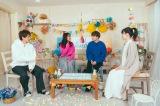 『10万分の1』TikTok生配信イベントに出席した(左から)白洲迅、平祐奈、白濱亜嵐、優希美青