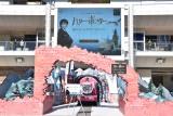 『ハリー・ポッター 魔法ワールドのクリスマス at LAZONA』オープニング記念イベントの模様 (C)ORICON NewS inc.