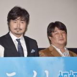 (左から)小澤征悦、土橋章宏 (C)ORICON NewS inc.