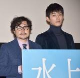 (左から)兼重淳監督、杉野遥亮 (C)ORICON NewS inc.