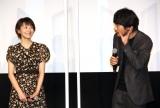 映画『ホテルローヤル』初日舞台あいさつに登場した(左から)波瑠、松山ケンイチ (C)ORICON NewS inc.