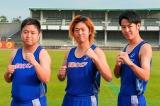 『炎の体育会TVSP』(後7:00)で上田ジャニーズ陸上部と対決する東海オンエア(C)TBS