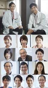 沢村一樹『DOCTORS』新春放送