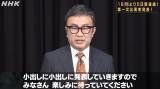 2022年大河ドラマ『鎌倉殿の13人』番組ツイッターにメッセージ動画を投稿した三谷幸喜氏 (C)NHK