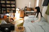 14日放送『35歳の少女』第6話に出演する柴咲コウ(C)日本テレビ