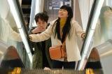 14日放送『35歳の少女』第6話に出演する坂口健太郎、柴咲コウ (C)日本テレビ
