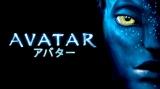 『アバター』=20世紀スタジオ映画が生んだ大ヒット作品がディズニープラスに続々登場 (C) 2020 Twentieth Century Fox Film Corporation