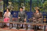 12月31日、『ザワつく!大晦日』放送決定(左から)高嶋ちさ子、長嶋一茂、石原良純 (C)テレビ朝日