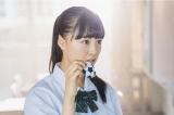 『あのコの夢』第7話は大友花恋