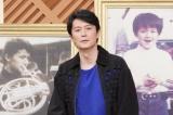 14日放送の『嵐にしやがれ』に福山雅治が登場 (C)日本テレビ
