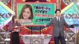 単発バラエティー『超無敵クラス』に出演する指原莉乃、かまいたち・濱家隆一 (C)日本テレビ