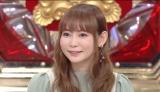 単発バラエティー『超無敵クラス』に出演する中川翔子 (C)日本テレビ