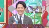単発バラエティー『超無敵クラス』に出演するかまいたち・濱家隆一 (C)日本テレビ