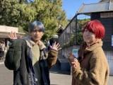 なにわ男子・西畑大吾&高橋恭平が収録に登場=11月15日放送、『緊急SOS!池の水ぜんぶ抜く大作戦』(C)テレビ東京