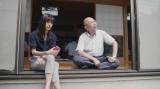 NHK総合のよるドラ『閻魔堂沙羅の推理奇譚』第3回(11月14日放送)・第4回(11月21日放送)に出演する黒島結菜(C)NHK