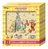 スペシャルコンプリートBOX(くまのプーさんシリーズ)『DISNEY クリスマスオーナメントくじ2020』(C) Disney (C) Disney. Based on the
