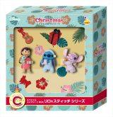 スペシャルコンプリートBOX(リロ&スティッチシリーズ)『DISNEY クリスマスオーナメントくじ2020』(C) Disney (C) Disney. Based on the