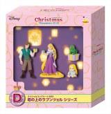 スペシャルコンプリートBOX(塔の上のラプンツェルシリーズ)『DISNEY クリスマスオーナメントくじ2020』(C) Disney (C) Disney. Based on the