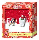スペシャルコンプリートBOX(ベイマックスシリーズ)『DISNEY クリスマスオーナメントくじ2020』(C) Disney (C) Disney. Based on the