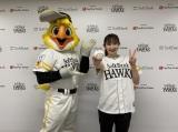 クライマックスシリーズ初戦で始球式を行った早田ひな(C)SoftBank HAWKS
