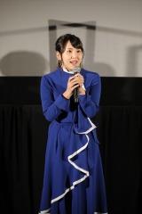 映画『日本沈没2020 劇場編集版 -シズマヌキボウ-』公開記念舞台あいさつに登場した村中知