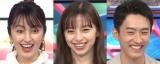 16日放送のバラエティー『クイズ!THE違和感』2時間スペシャル(C)TBS