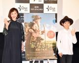 映画『家なき子 希望の歌声』のトークショーに出席した(左から)山口もえ、熊谷俊輝 (C)ORICON NewS inc.