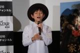 映画『家なき子 希望の歌声』のトークショーに出席した熊谷俊輝
