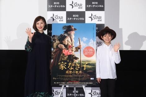 映画『家なき子 希望の歌声』のトークショーに出席した(左から)山口もえ、熊谷俊輝