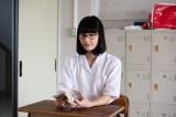 橋本愛、『あのコの夢を見たんです。』最終話のヒロイン テレ東ドラマは初出演