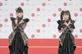 NHK『第71回紅白歌合戦』出場者会見に出席したBABYMETAL(C)NHK